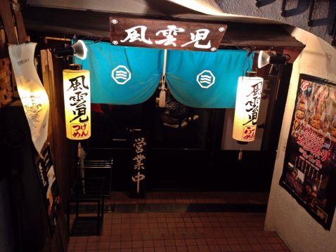 Токійський гастрономічний тур: 10 Цікавих місць де б поїсти