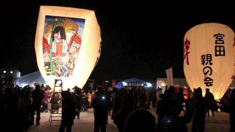 Фантастичний фестиваль паперових повітряних куль в Японії