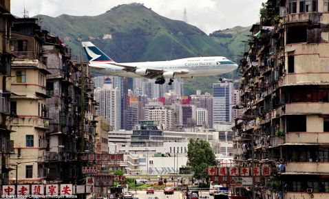 Небезпечний аеропорт у Гонконгу