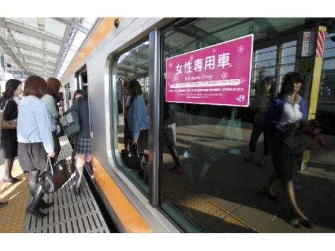 Навіщо в японському метро існують вагони для жінок