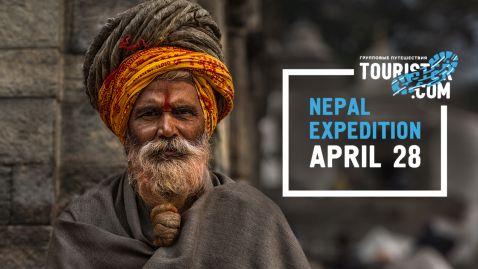 Відео — незабутні враження від експедиції в Непал