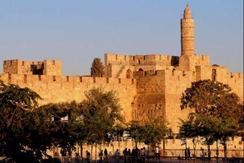 19 причин любити Єрусалим