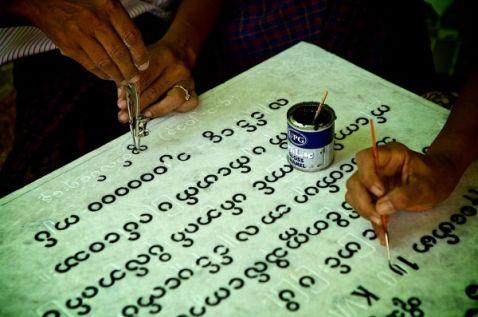 5 найкрасивіших алфавітів світу, які ти ніколи не навчишся читати