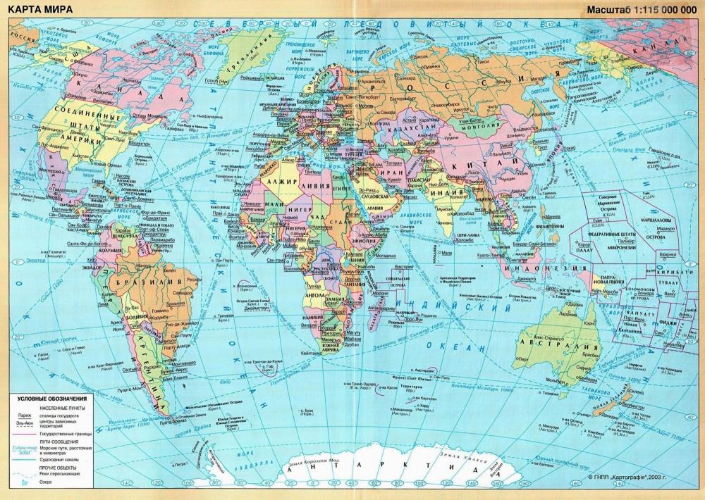 Как можно сделать карту мира 245