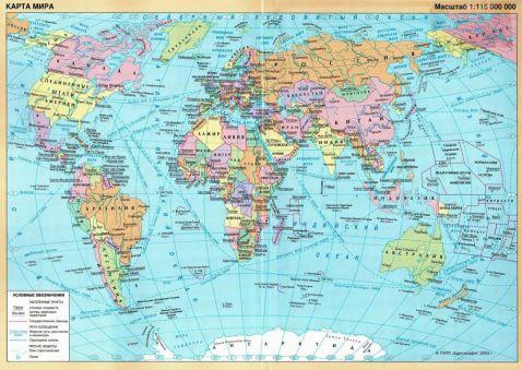 Карти світу — як вони виглядають в різних країнах