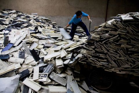 Місто електронного сміття