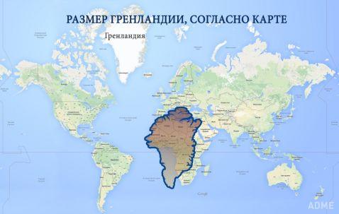 Якщо ти думав, що мапи та глобуси відображають правдиву інформацію, то подивися на це!