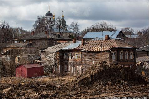 Місто Росії, за яке соромно самим росіянам