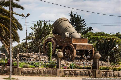 «Столиця Африки» — Аддіс-Абеба