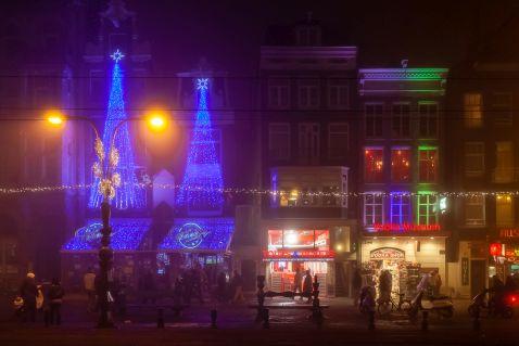«Димний» Амстердам
