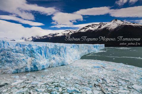 Періто-Морено — самий фотогенічний льодовик в світі!