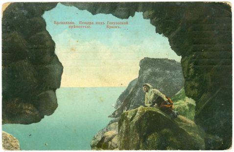 Як подорожували по світу і в Крим 100 років тому