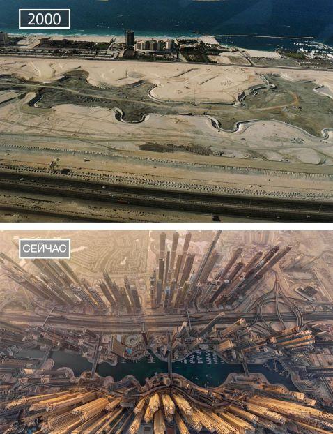 15 фото «до і після», що демонструють, як змінило самі знамениті міста