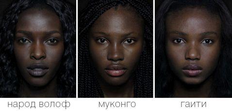 Російський фотограф довела, що краса не має національності