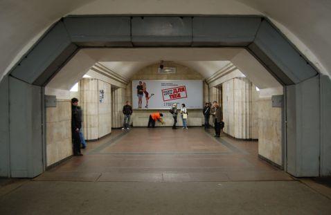 найглибша станція метро