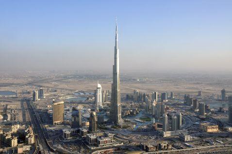 Найвища будівля