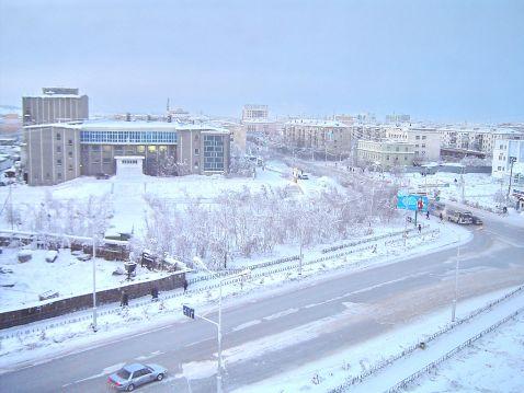 Самий холодний місто