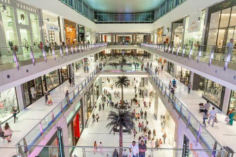 Найбільший торговий центр