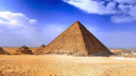 Найвища піраміда