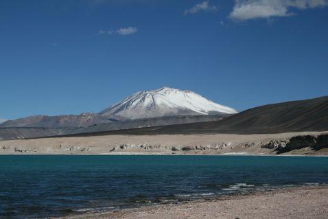Найвищий вулкан