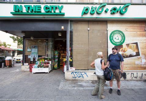 Ізраїль. Ціни в російському магазині