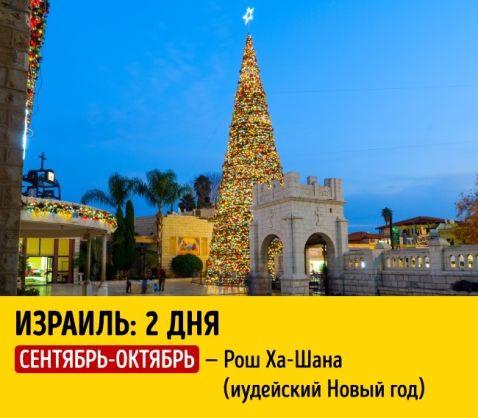 Ми тут дізналися, скільки тривають новорічні свята в різних країнах світу