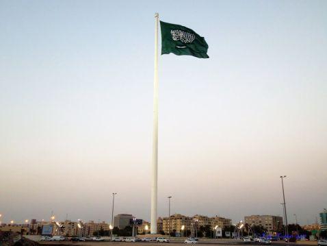 Найбільший прапор у світі