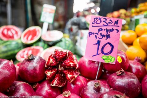 Кармель. Головний ринок Тель-Авіва