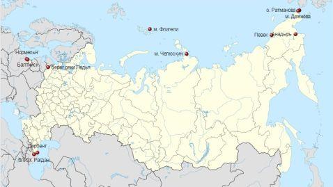 Крайня точка Росії