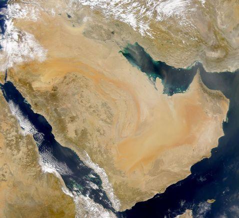 Найбільший півострів