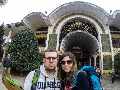 З Москви до Бангкока на поїзді: російські туристи кинули роботу і підкорюють світ