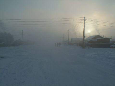 Найнижча точка Росії