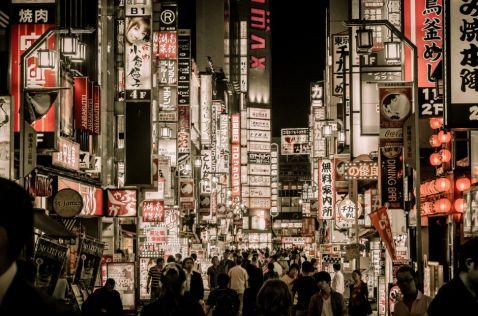 20 речей, які ви певно не знаєте про Токіо
