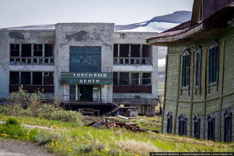 Як зараз виглядає радянський місто-привид, розташований недалеко від США